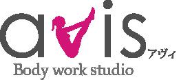 Body Work Studio avis   ボディワークスタジオ アヴィ